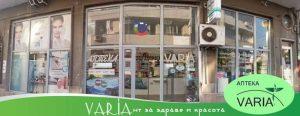 Аптека ВАРИА Айтос