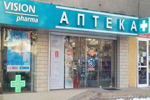 Аптеки които продават Лактеса